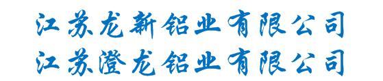 longxin
